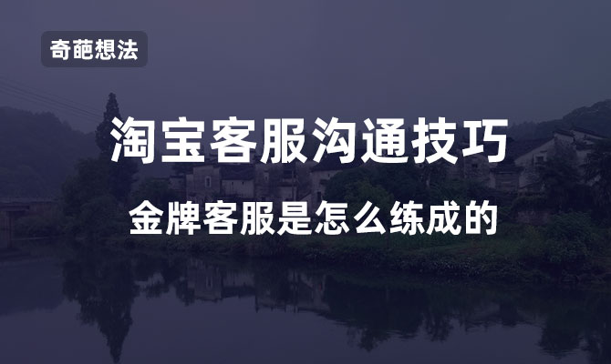 优直播官网nba客服沟通技巧.jpg
