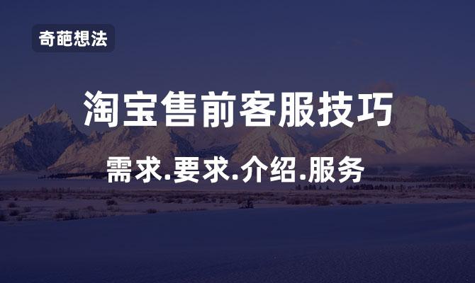 优直播官网nba售前客服技巧.jpg