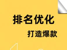 2019拼多多新店运营思路,新手卖家不得不看!